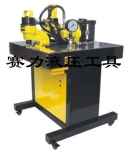 多功能母线加工机VHB-150