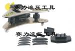 液壓平立彎排加工機CB-125D