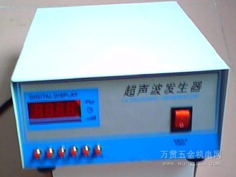 无级调频超声波电源,超声波洗碗机发生器,清洗仪控制箱,洗碗机