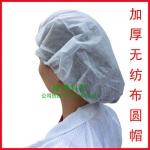 优质30克加厚一次性防尘帽销售 无纺布