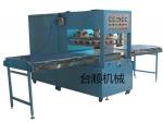 四川高频热合机-高周波焊接机-PVC热合机-重庆台顺公司好