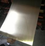成都诚远铜业黄铜板厂家直销价格实惠