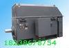 厂家供应YRKK500-8/50KW/10KV三相异步电机