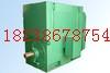 JR138-8/210KW/380V三相异步电机