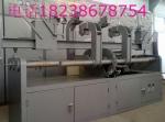 电机维修设备/电机维修工具 选河南全新机电公司