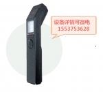 CWH300矿用红外测温仪生产厂家厂商品牌