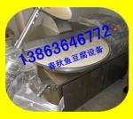 鱼豆腐设备,鱼豆腐生产设备厂家,春秋提供设备加技术