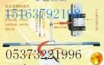 车钩中心线测量尺