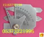 焊縫檢驗尺