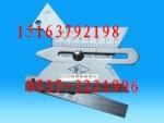 HJC30 游标焊接规