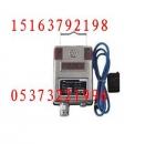 GRG5H礦用紅外二氧化碳傳感器