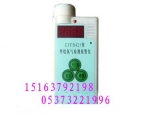 CJY4/30甲烷氧气检测报警仪