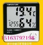 矿用干湿温度计