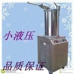 液压灌肠机,液压香肠灌肠机