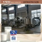 牛奶生产线厂家,山东智迈弘创倾情制造全套设备