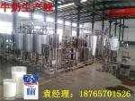 小型牛奶生产线厂家,智迈弘创牌小型牛奶生产线厂家直销