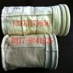 利陽環保玻璃纖維針刺氈除塵布袋過濾效果好價格低