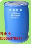 醇酸树脂类别决定醇酸树脂价格|山东醇酸树脂价格