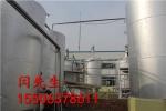 丙烯酸树脂价格走势分析 山东丙烯酸树脂厂家有哪些