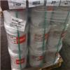 HOBART81N1管道焊丝