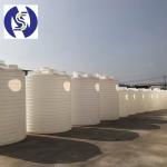 武漢塑料儲水罐/10立方塑料儲水罐生產廠家
