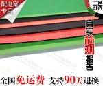 金能10黑色平面高壓絕緣膠墊專業高壓絕緣墊
