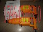 厂家直销B30-6风动扳手B30气动扳手