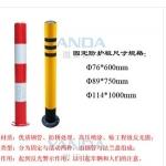 深圳防护桩首选厂家宝安防撞柱价格罗湖警示柱多少重