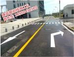 深圳捷益順主要經營龍華車位劃線觀瀾車庫標線價格施工
