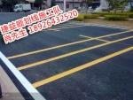 江門哪有停車車位劃線及標識標牌施工公司