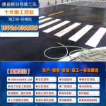 珠海道路劃線多少錢一米香洲金灣斗門周邊哪有車庫車位畫劃線價格