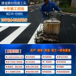江门哪有车位划线公司尺寸鹤山道路划线标准蓬江停车场划线方案