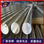 六角棒 定尺寸6063精拉铝棒 耐腐蚀6061-T6小铝棒切
