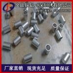 热销工业管 6063氧化铝管材 6061、6063合金铝管厂