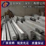 1060扁铝条批发 实心铝排 铝条 2A12铝合金/6061