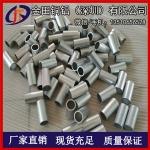 6061铝方通,6061矩形管 天津6061铝方管15x15