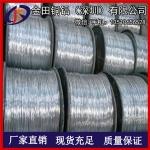 专业销售6061铝线材 导热/导电性能好 7075超硬有弹性