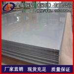 【铝板厂家】供应2.5mm铝板 3003防锈铝板 合金铝板材
