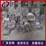 铝管厂家 优质3003铝管 10x0.3mm精拉铝管 可切割