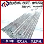 销售6061铝条/铝排 6061-T6硬质铝排、合金铝条2*