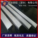 国标/非标6061 6063铝排/铝方条 铝扁棒 3003特