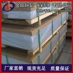 直销2A12-T4硬质铝板 铝合金板 6082中厚铝板精细切