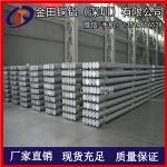 2系列铝棒批发 7A05硬质铝棒 高强抗6082氧化腐蚀铝棒