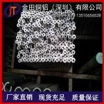 易加工1060纯铝管 高导电 耐腐蚀焊接1100铝管 铝圆管