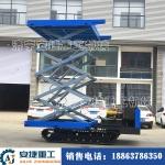 直供橡胶底盘履带升降平台 高空作业用升降运输车
