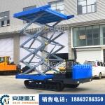 履帶運輸車加裝8米升降平臺 液壓自行升降平臺
