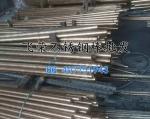 供17-4PH沉淀硬化不锈钢圆钢 630不锈钢棒材+固溶时效