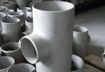 河北专业生产合金钢三通厂家