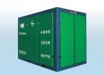 节能空压机 萨震55kw-132kw永磁变频螺杆空压机 厂价