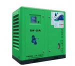 薩震水潤滑無油螺桿空壓機7.5~250 Kw廠家直銷